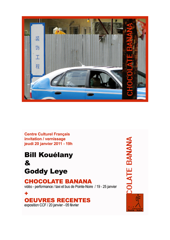 INVITATION_bILL_KOUELANY_copier